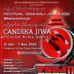 FESTIVAL SENI BALI JANI (FSBJ) II  2020